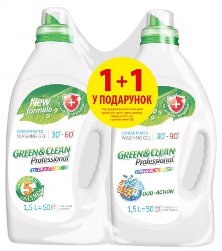 Гель для прання GREEN&CLEAN Color 1.5л + Color&white1.5л