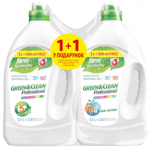 Гель для прання GREEN&CLEAN Color3.5л + Color&white3.5л