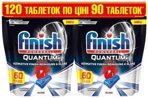 Таблетки для посудомийних машин FINISH Quantum (60+60 за 50%)