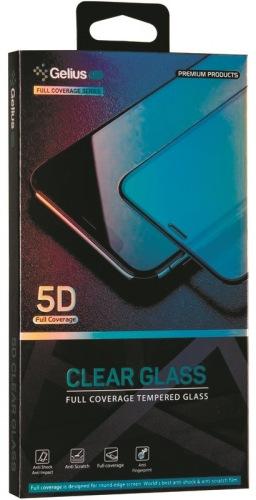 Захисне скло Gelius Pro 5D Privacy iPhone 12 Pro, Чорний (82245)