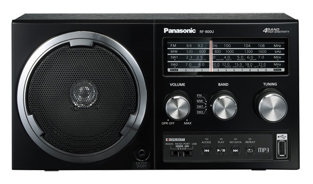 Радиоприемник Panasonic RF-800UEE1-K 2018