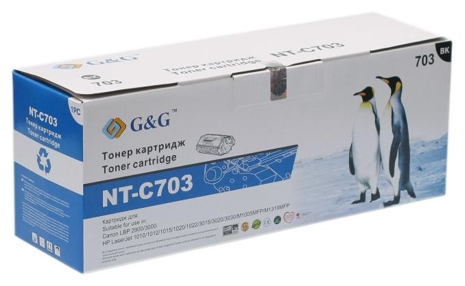 Картридж G&G для Canon LBP-2900/3000/HP LJ 1010/1015/1020/1022, 3015/3030, M1005/M1319f Black (G&G-703)