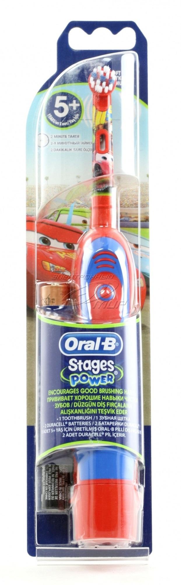 Зубная щетка Braun детская DB4.510