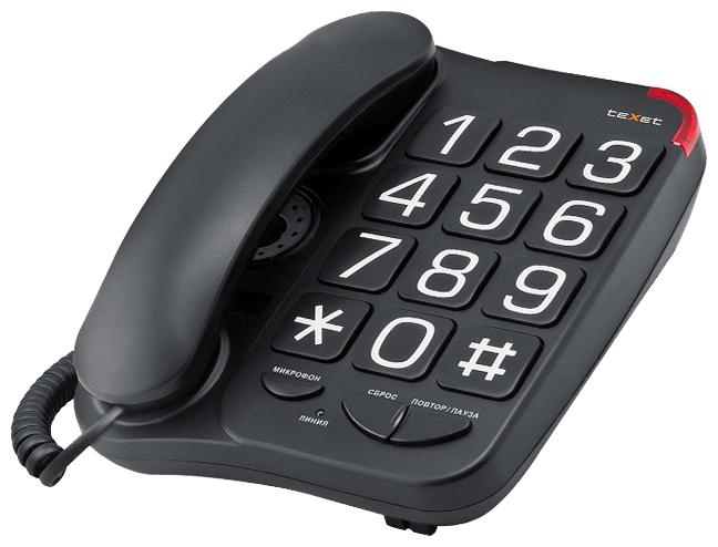 посоветуйте телефон проводной купить калининград никакого значка
