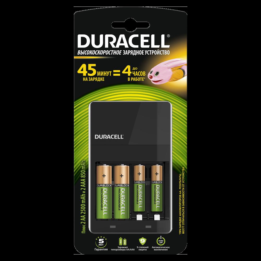 Зарядное устройство Duracell CEF 14 2017