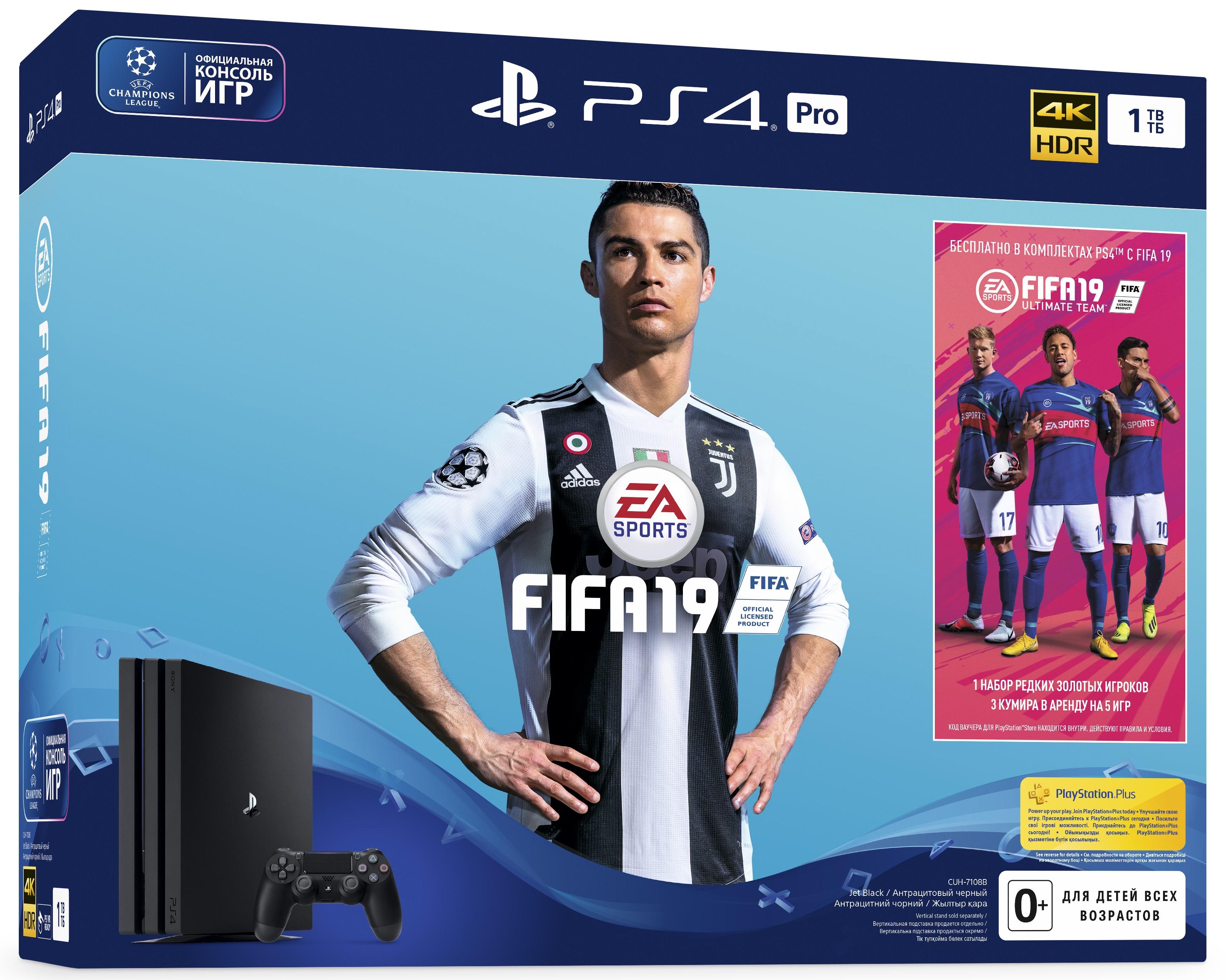 Консоль Sony PS4 Pro 1Tb Black (FIFA 2019) (9765912) купить по низкой цене  в Киеве 0a30d347f9702