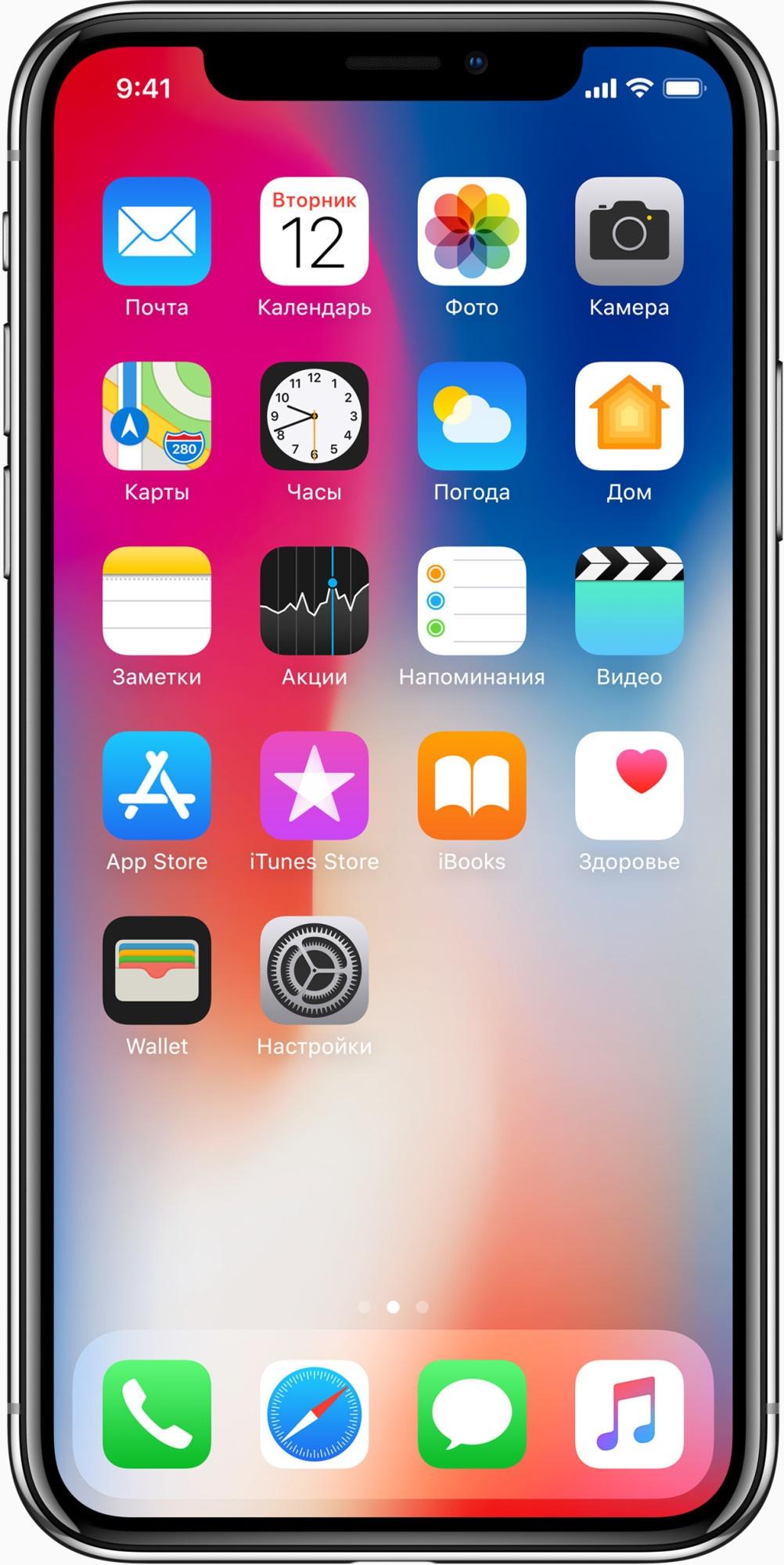 Смартфон APPLE iPhone X 64GB Space Gray (MQAC2) – купить по цене 21,999.00 грн. в eldorado.ua | imall.com