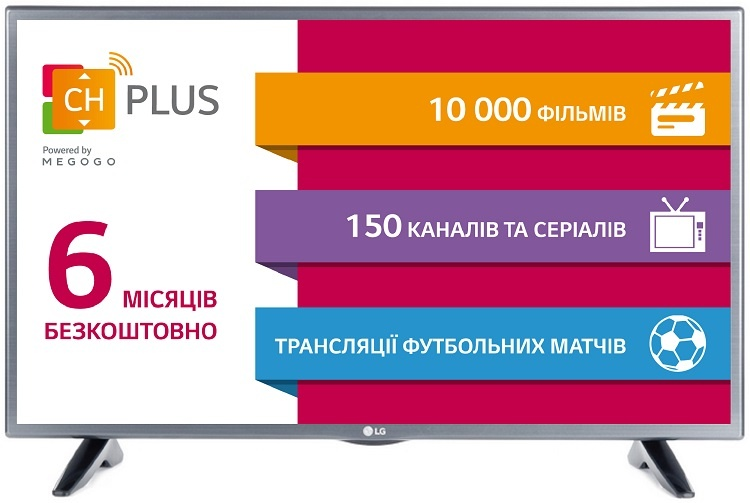 Телевизор LG 32LH570U купить по низкой цене в Киеве 1fe54f90ba59d