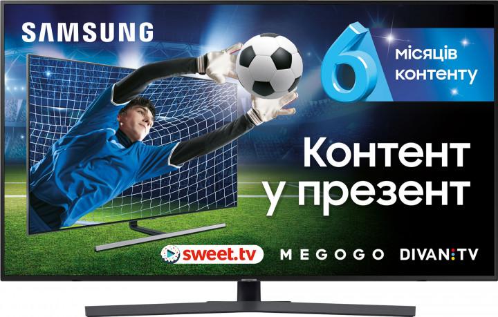 Телевизоры, Телевизор SAMSUNG UE55RU7200UXUA  - купить со скидкой