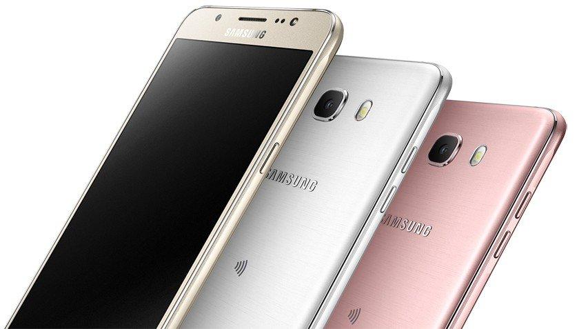 варианты расцветки Galaxy J7