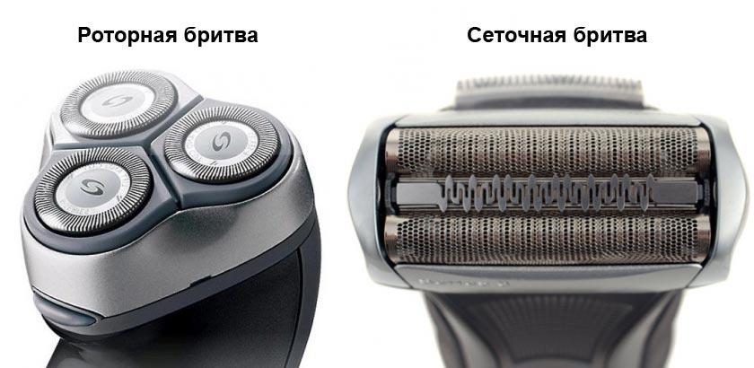 https://i.eldorado.ua/goods_images/1039096/6124275-1518597588.jpg