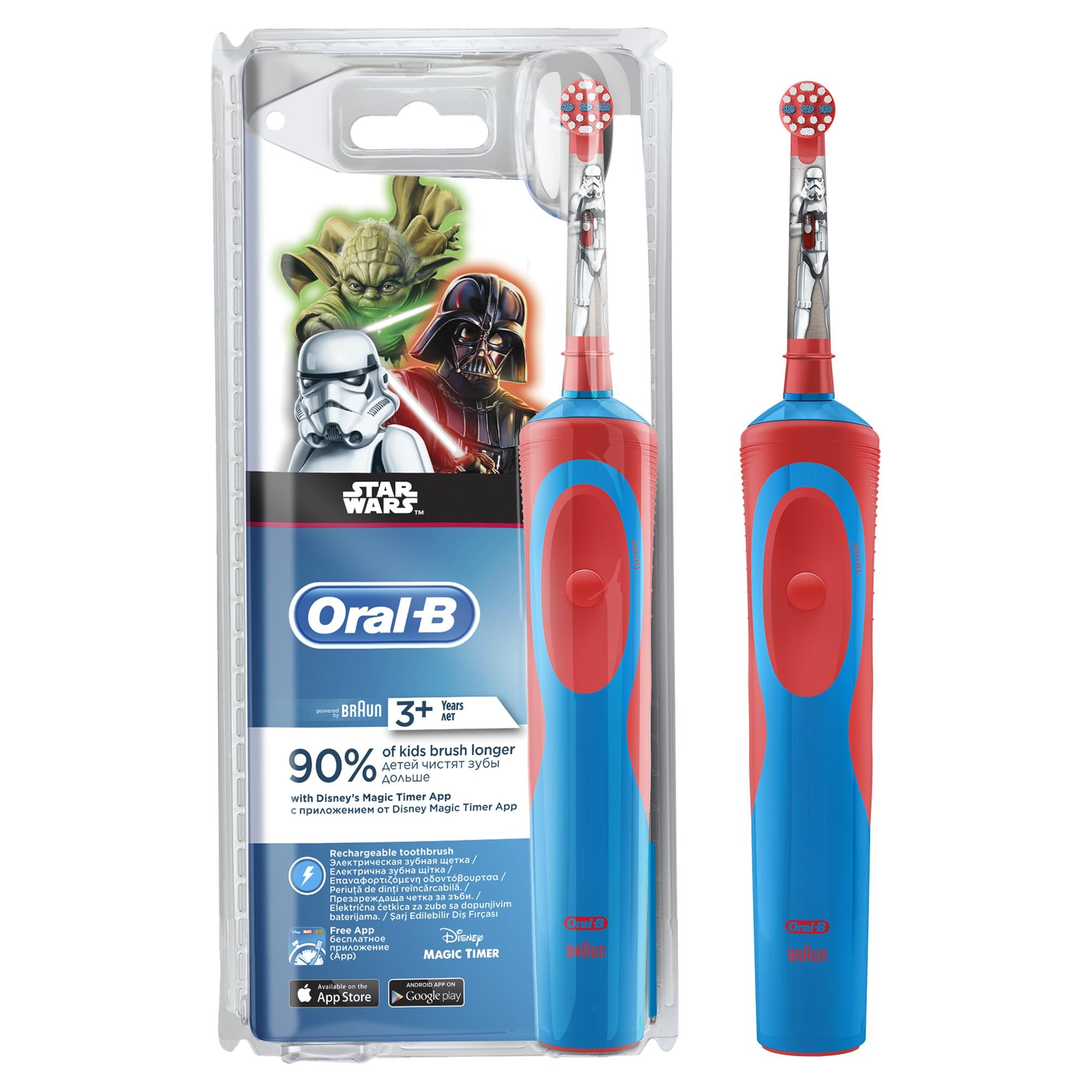 Зубна щітка BRAUN Oral-B D12.513K дитяча Star Wars купити за низькою ... 4fc67fe44c71e
