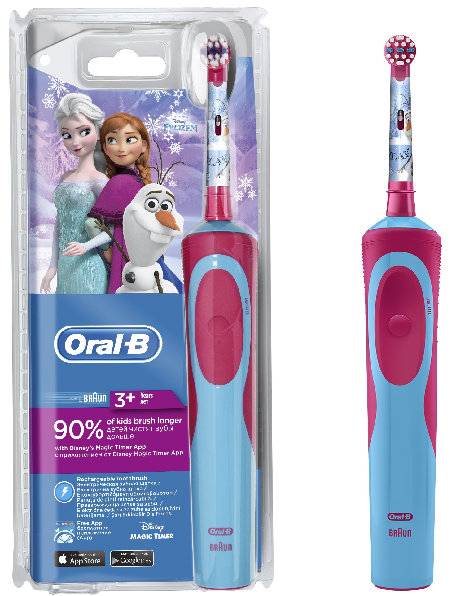 Зубна щітка BRAUN Oral-B D12.513K дитяча (Frozen) купити за низькою ціною в  Києві c86f9ad601723