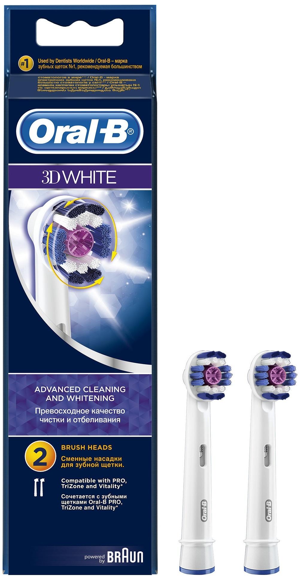 Насадка для зубной щетки BRAUN 3DWh EB18 купить по низкой цене в Киеве 21a65f754c768