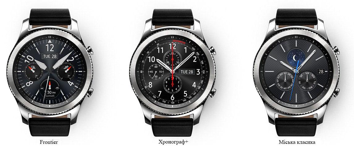 Функція Always on Display надає 1.3-дюймовому Super AMOLED дисплею  годинника Gear S3 Classic вигляд справжнього наручного годинника. 84e17a28d6b83