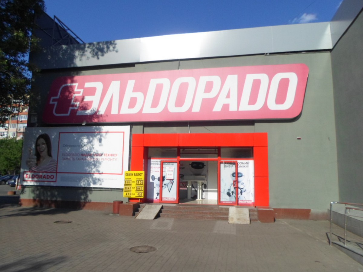 """Магазин """"Эльдорадо"""" (С036), Киев, ул. Декабристов, 3"""