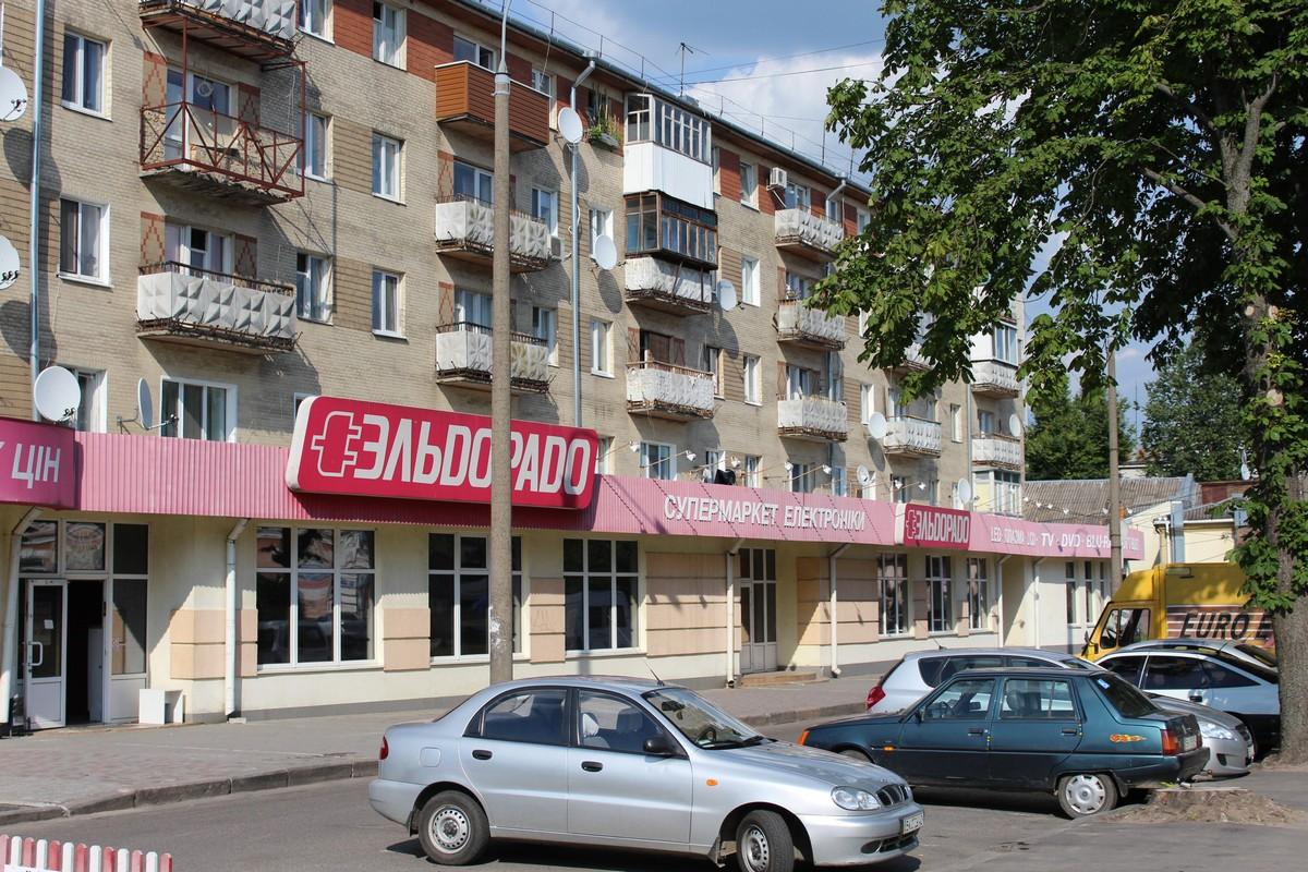 """Магазин """"Эльдорадо"""" (С044), Ровно, ул. Сагайдачного, 2"""