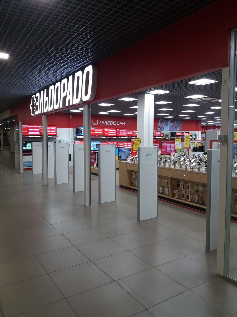 """Магазин """"Эльдорадо"""" (С248), Хмельницкий, ул. Каменецкого, 17"""