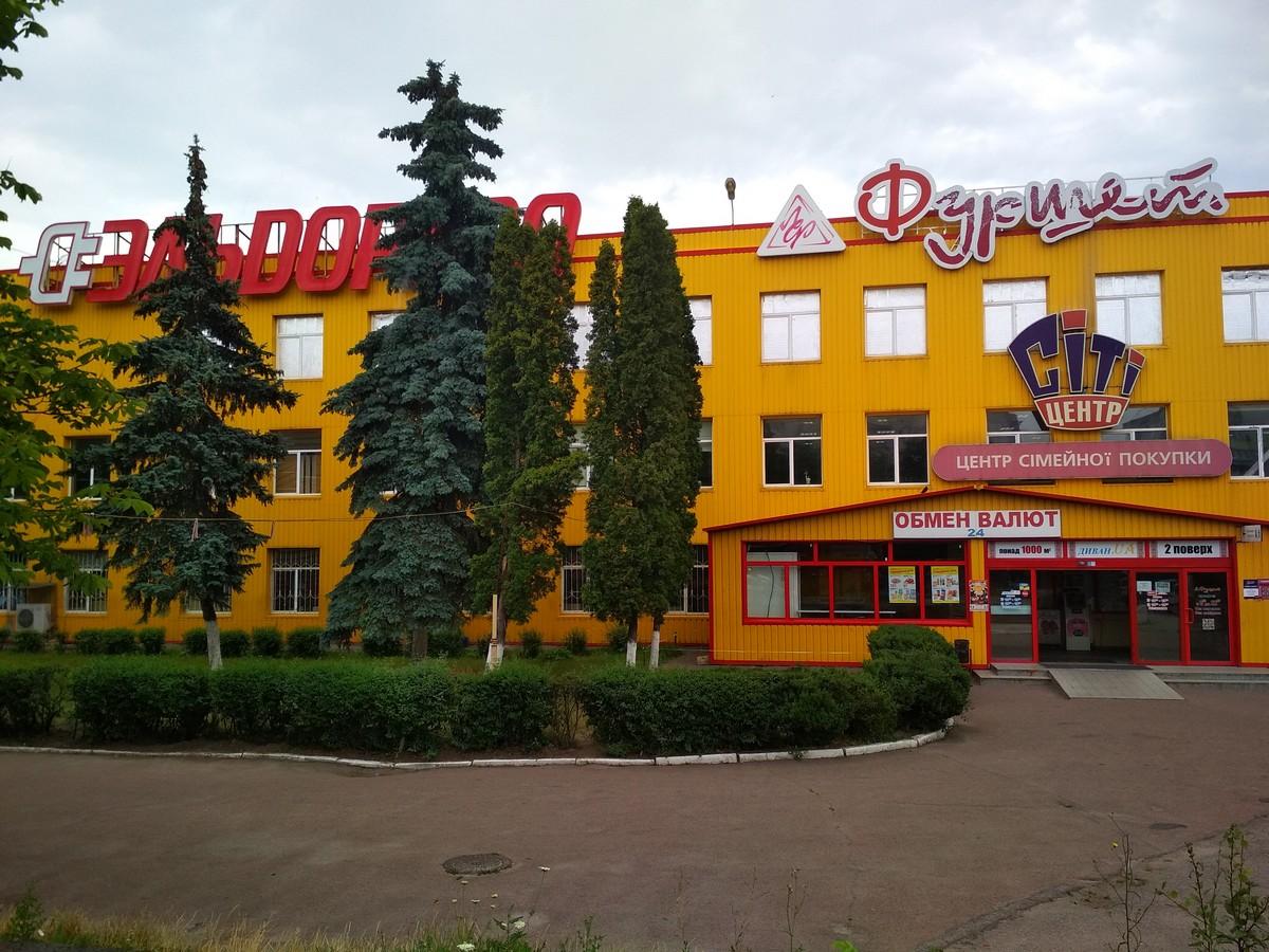 """Магазин """"Эльдорадо"""" (T012), Житомир, Витрука, 9а"""