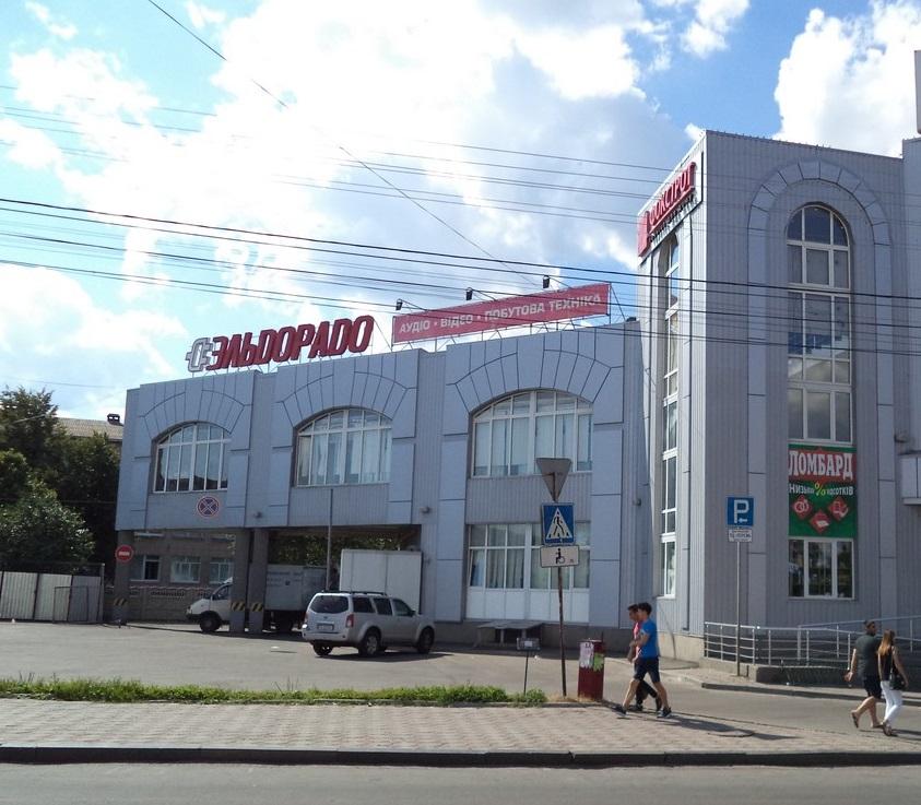 """Магазин """"Эльдорадо"""" (T009), Нежин, ул. Московская, 12"""