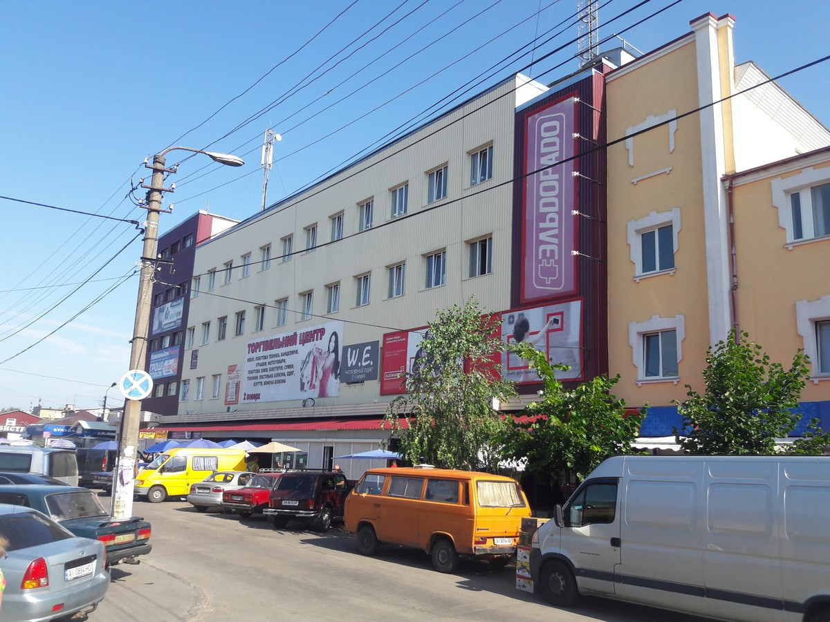 """Магазин """"Эльдорадо"""" (С134), Фастов, ул. Интернациональная, 6"""